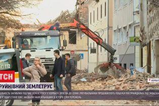 Непридатне для життя місто та 7 загиблих - що залишив по собі землетрус в Хорватії