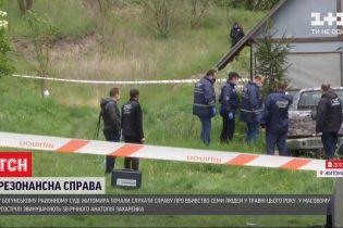 Відновлення справи про розстріл у Житомирській області: чому власник ставка вбив 7 людей