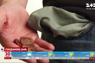 Середня заробітна плата в Україні зменшилась