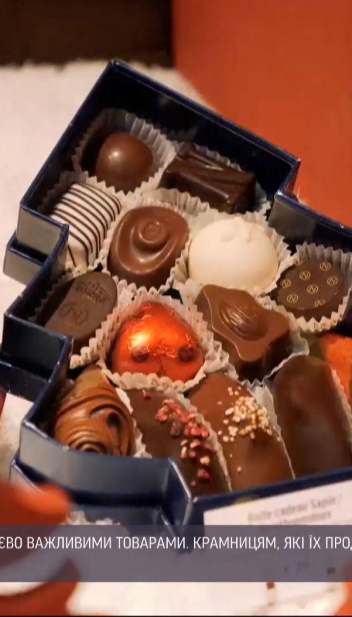 Необхідні товари: чому в Бельгії під час карантину працюють броварні та крамниці шоколаду