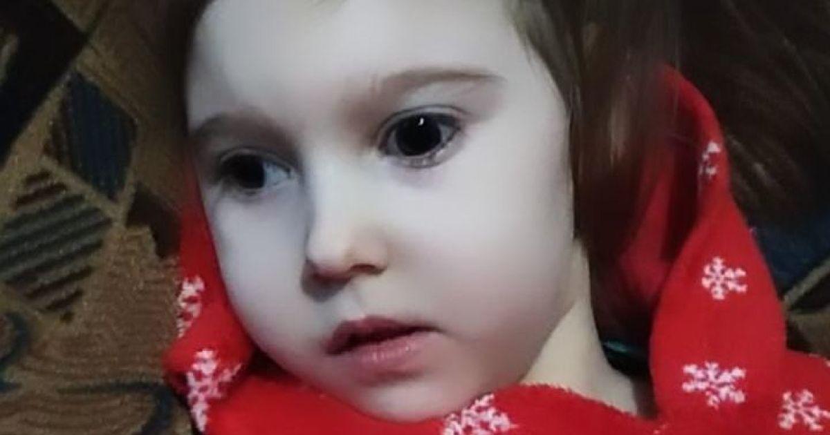 Мама Ангелинки просит помочь в лечении дочери