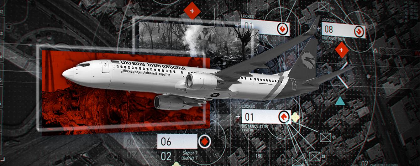 Годовщина авиакатастрофы самолета МАУ над Тегераном: как продвигается расследование, что говорят стороны