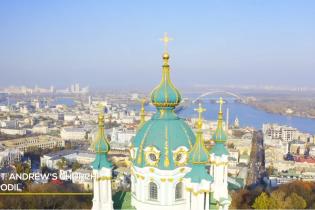 У Києві 2020-й виявився найтеплішим за останні 140 років