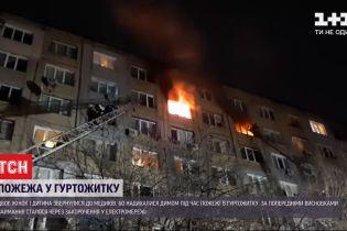 У Кропивницькому сталася пожежа у гуртожитку – троє людей звернулися до медиків