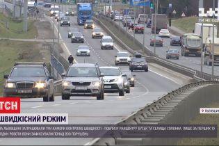 За 10 часов работы новые камеры во Львовской области зафиксировали более 800 нарушений ПДД