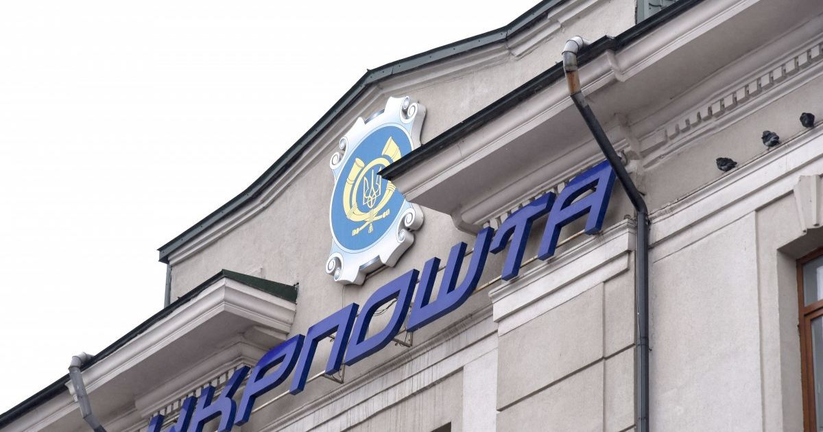 """""""Укрпочта"""" вводит в обращение первые в истории Украины марки в жанре ню"""