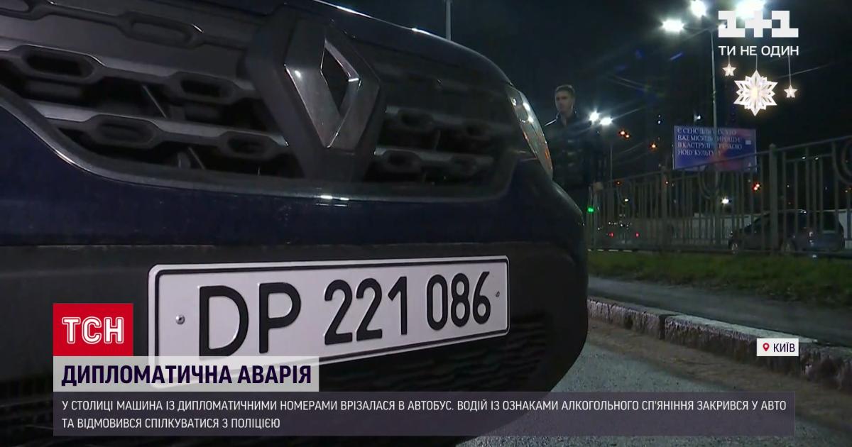 У Києві сталася аварія за участі дипломата, який мав ознаки сп'яніння