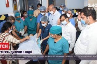 МОЗ ініціює розслідування смерті 5-річного українця в Індії, якому провели пересадку серця