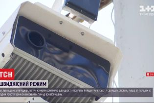 Скоростной режим: новые камеры во Львовской области уже зафиксировали более 800 нарушений ПДД
