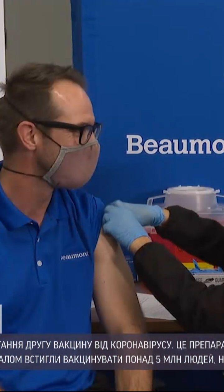 Великобритания официально одобрила вторую вакцину от COVID-19