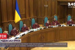 Коституційний суд збереться на нараду щодо відсторонення Тупицького