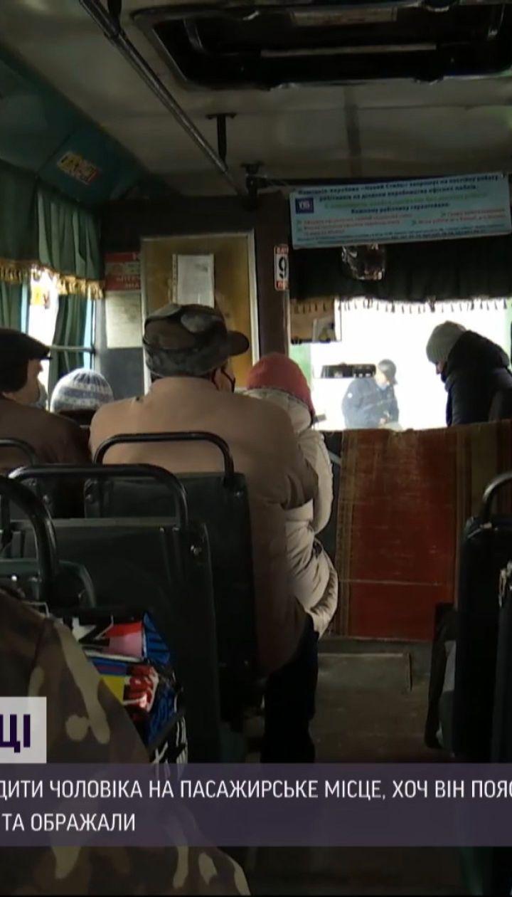 Ображали і штурхали у маршрутці: чим завершився конфлікт з пенсіонером у Харкові