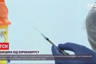 Україна закупить понад 2 мільйони доз вакцини китайського виробництва від коронавірусу