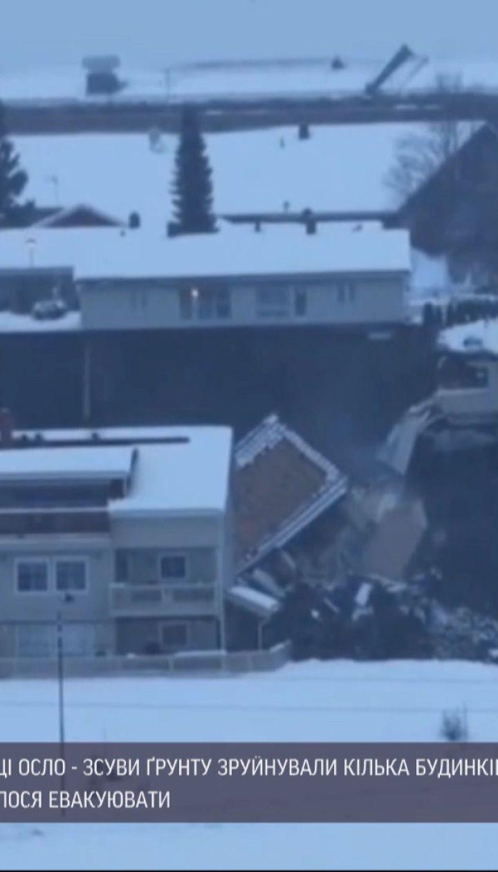 Недалеко от норвежской столици произошел оползень - 11 человек пропали без вести