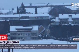 Поряд з норвезькою столицею стався зсув ґрунту – 11 осіб зникли безвісти
