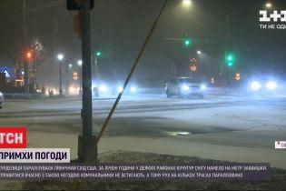 Северо-восток США страдает от непогоды - метель парализовала движение трассами