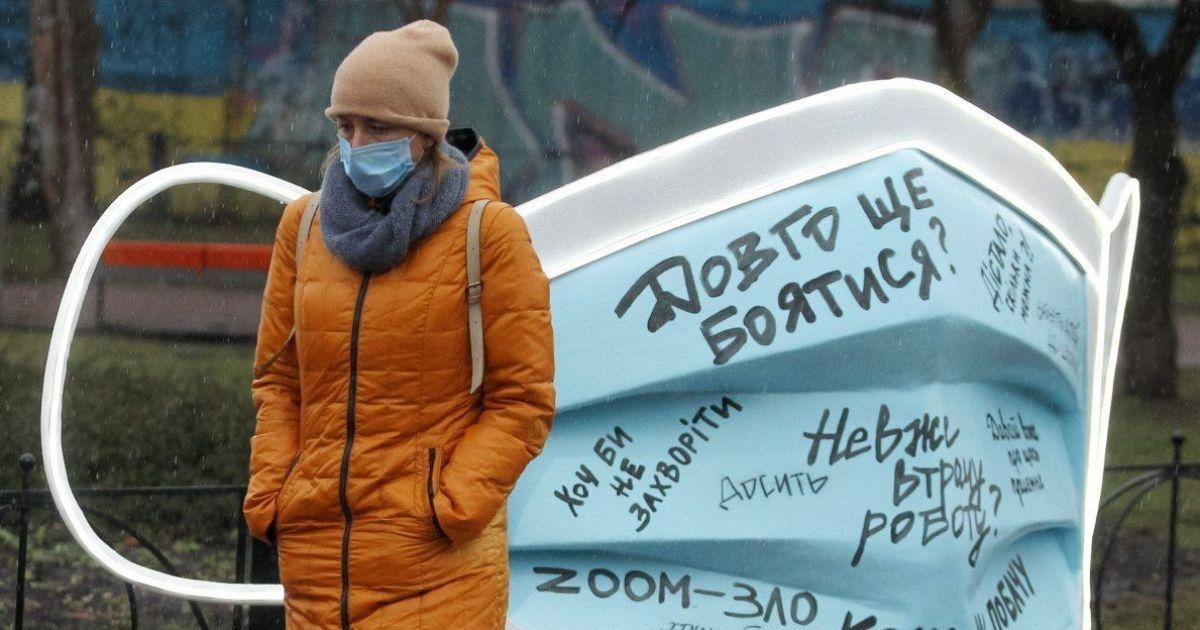В Украине коронавирус продолжает идти на спад: ситуация в регионах 25 января