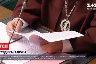 5 січня Конституційний суд обговорить ситуацію щодо відсторонення Олександра Тупицького