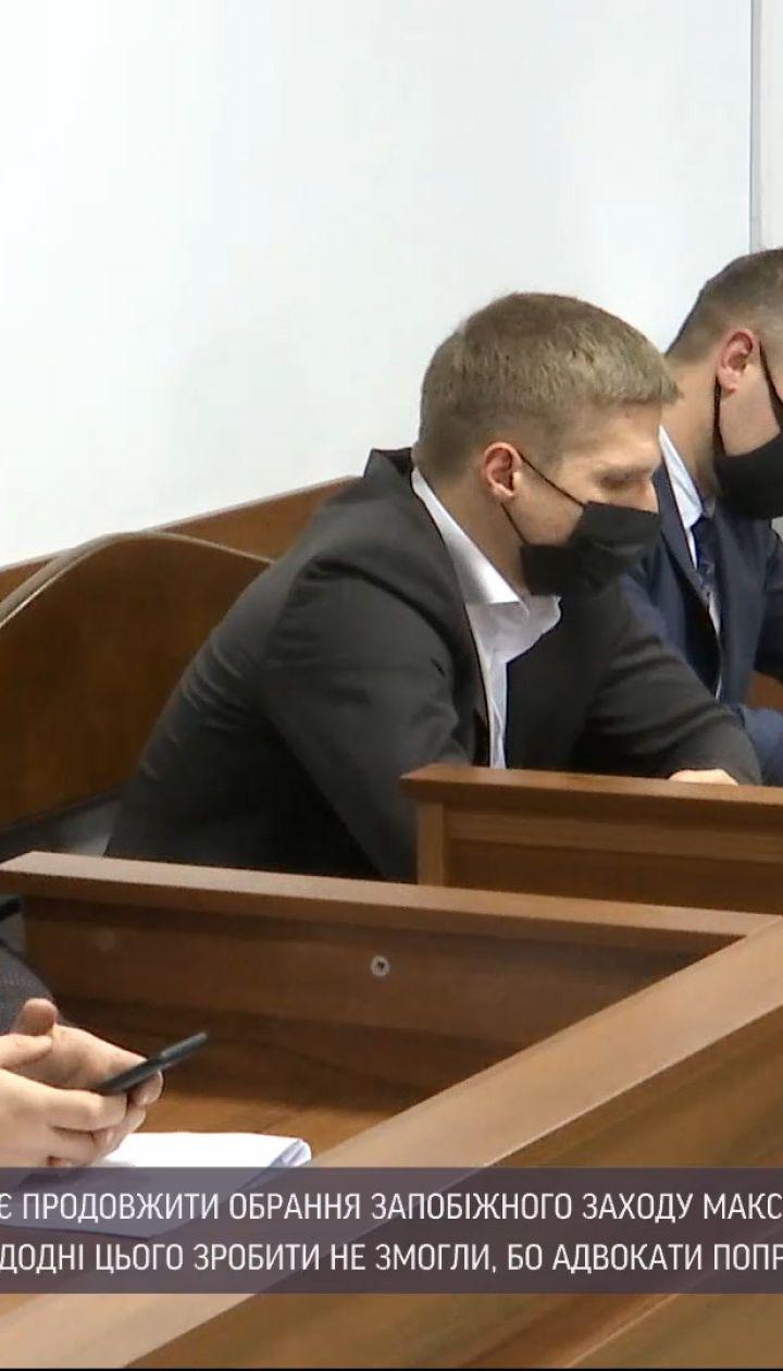 Новогоднее заседание: Шевченковский райсуд должен рассмотреть отвод судьи по делу Микитася