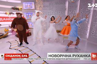 Битва зарядок: новогодняя зарядка от фитнес-тренерки Ксении Литвиновой