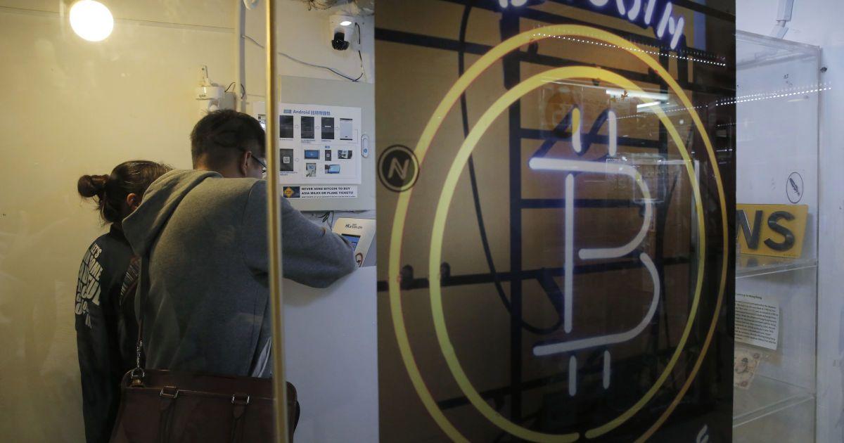 Bitcoin продолжает стремительный взлет: побит новый рекорд