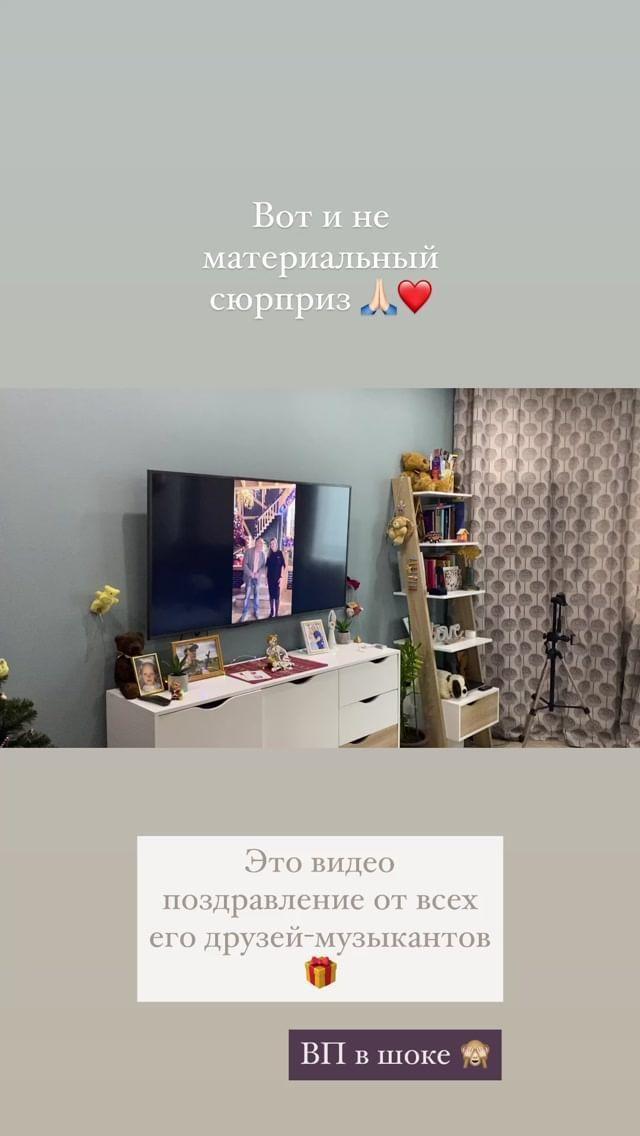Катерина та Віктор Павліки_3