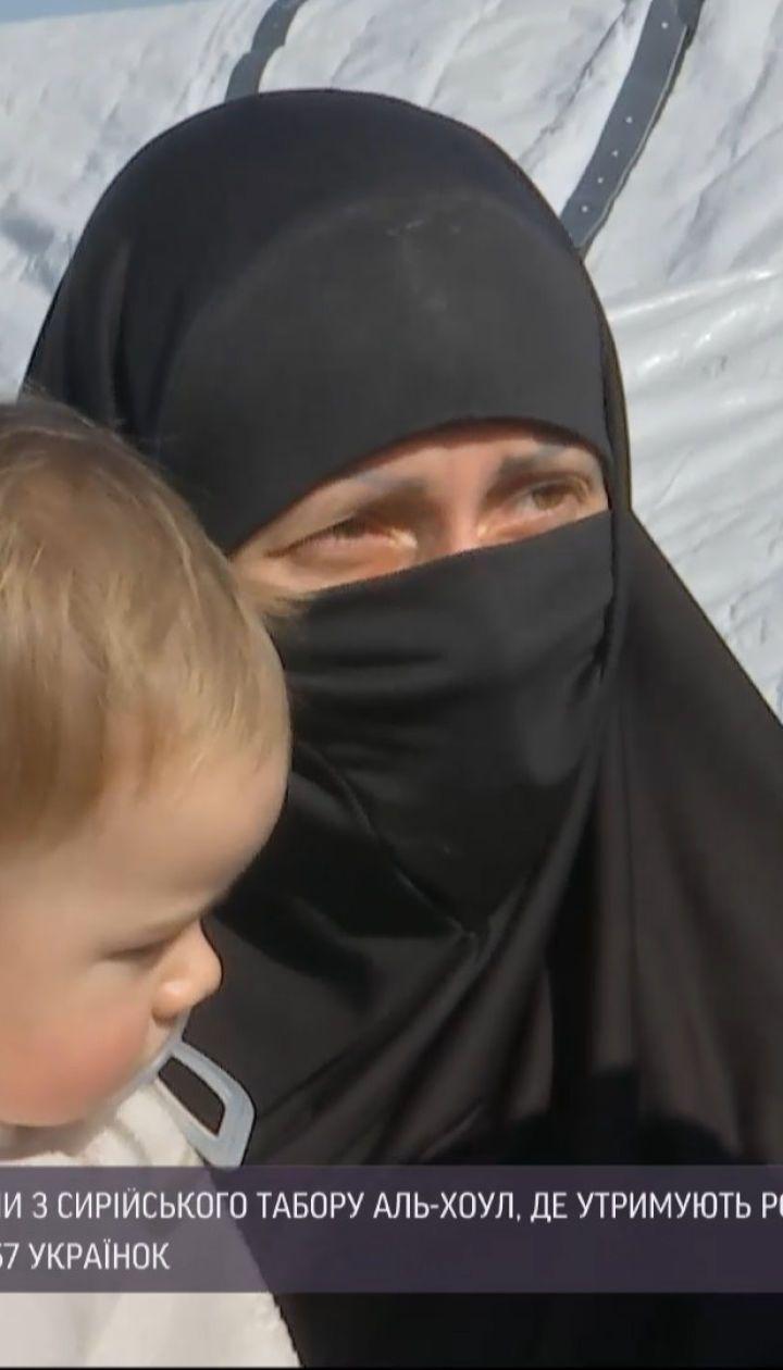 """""""Дружини ІДІЛ"""": із сирійського табору звільнили двох українок із дітьми"""