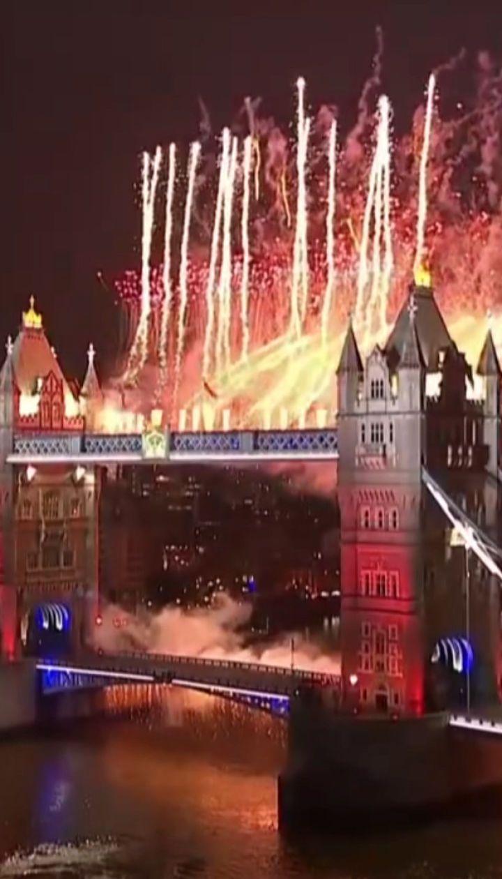 Как встречали Новый год 2021 в мире