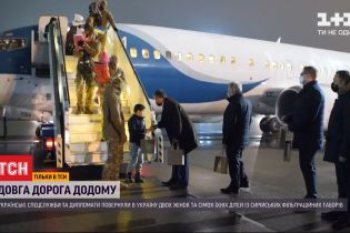 Довгий шлях додому: двоє українок та їхні діти повернулися з сирійського табору