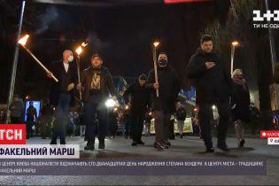 У центрі Києва відзначають 112 років від дня народження Степана Бандери