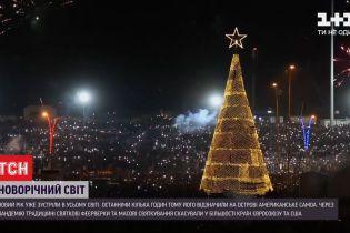 Новый год 2021: фейерверки и массовые празднования отменили в большинстве стран Евросоюза