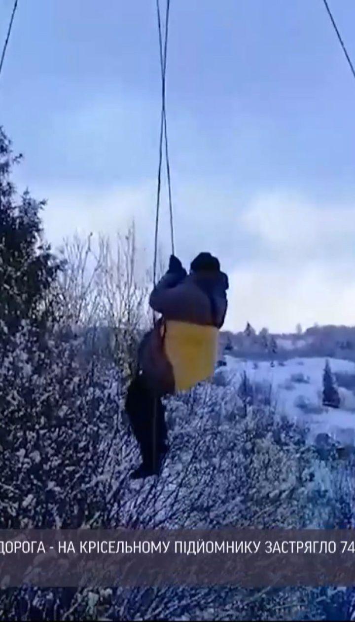 Рятувальна операція: на гірському курорті надзвичайники спустили 74 людини з підйомника