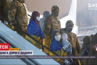Украинские семьи исламских боевиков вернули на Родину из сирийских лагерей