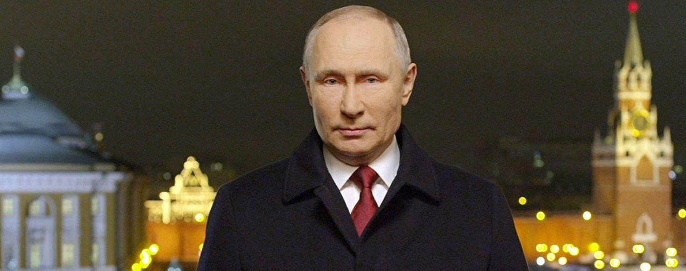 На российском канале произошел громкий скандал: Путину обрезало полголовы во время новогоднего поздравления