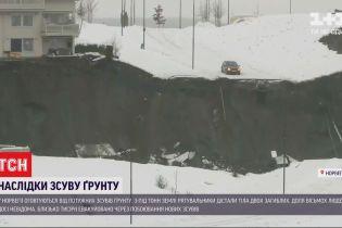 В Норвегии после мощных оползней из-под земли достали тела двух погибших