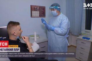 20-летний студент срочно ночью делал ПЦР-тест, чтобы вылететь в Минск на пересадку почки