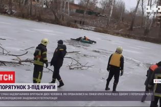 В Сумах чрезвычайники вытащили из реки двух мужчин, провалившихся под лед