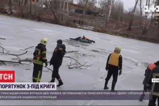 У Сумах надзвичайники витягли з річки двох чоловіків, які провалилися під лід