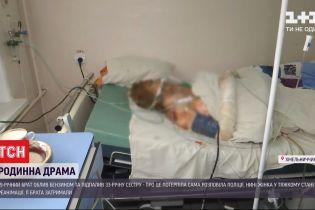 Новорічна сімейна драма: у Хмельницькому намагаються врятувати жінку, яку підпалив рідний брат