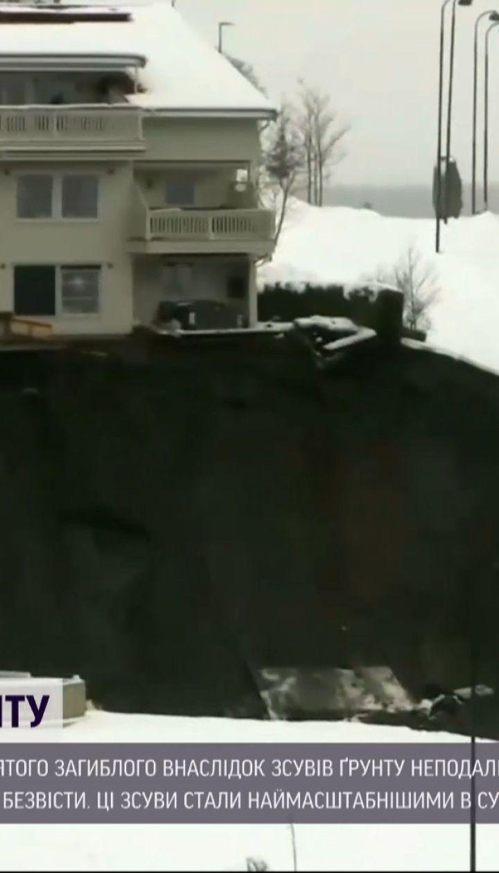 Норвезькі рятувальники виявили тіло п`ятого загиблого внаслідок зсувів ґрунту
