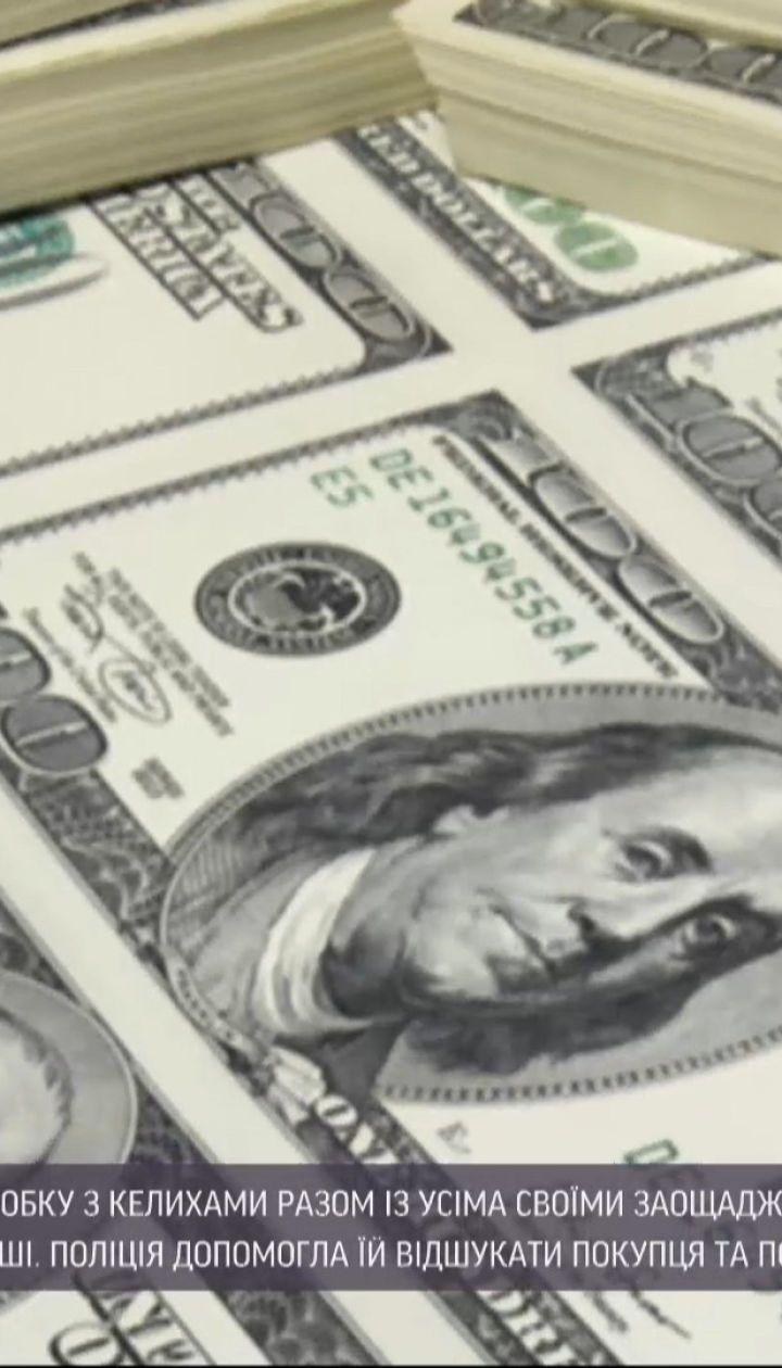 У Білорусі жінка випадково продала коробку із келихами разом із 13-ма тисячами доларів