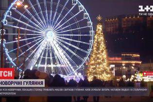 Из-за массовых гуляний, в Киеве трудно передвигаться не только на автомобилях