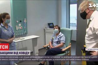 Британское правительство возлагает надежды на еще одну вакцину от коронавируса