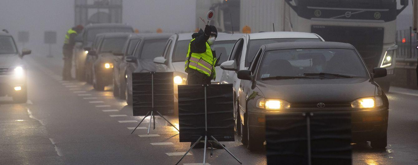 В Украине ухудшилась погода: водителей предупредили о сильном тумане и мокром дорожном покрытии