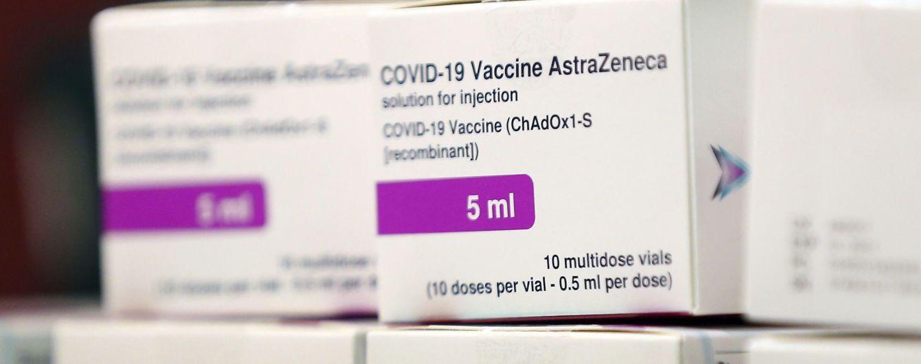 В Украине зарегистрировали вакцину от коронавируса Covishield, которая 23 февраля прибудет в Киев