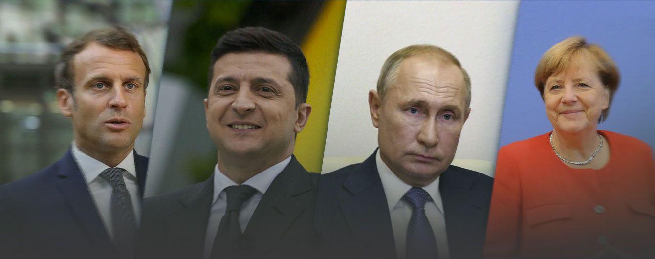 Судьба Нормандского формата: почему Меркель и Макрон могут уйти и что тогда делать Украине