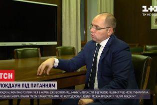 Локдаун в Украине могут перенести