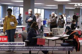 Вирішальний день: у штаті Джорджія тривають вибори в Сенат