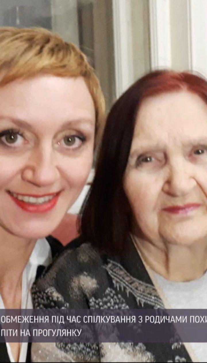 Безопасный Сочельник: как порадовать пожилых родителей с соблюдением карантина