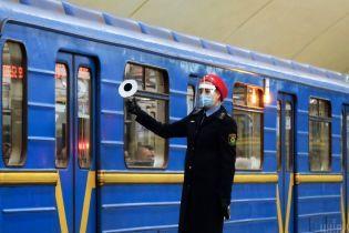 Карантин від 25 січня: як працюватиме метро та інший громадський транспорт
